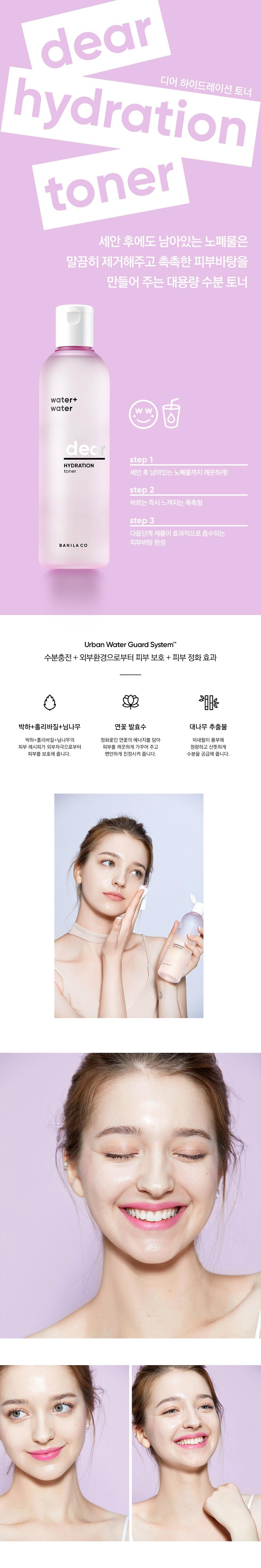 Banila Co Dear Hydration Toner korean cosmetic skincare product online shop malaysia macau singapore1