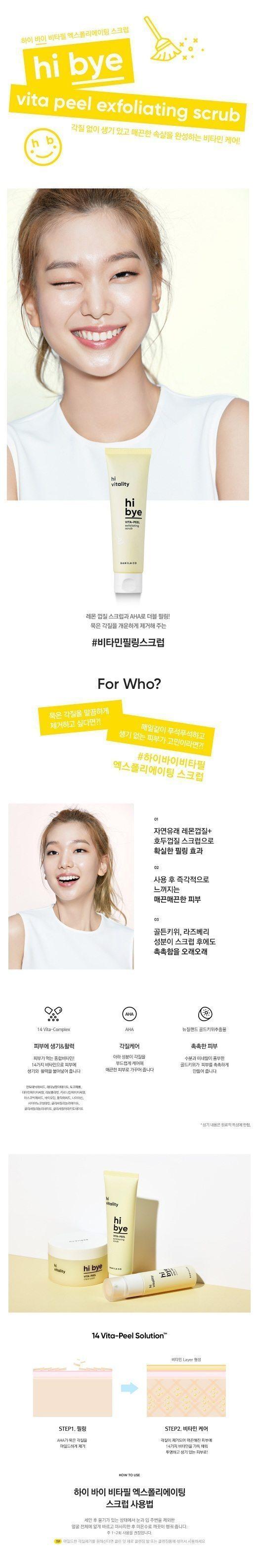 Banila Co Hi Bye Vita Peel Exfoliating Scrub korean skincare product online shop malaysia italy germany1