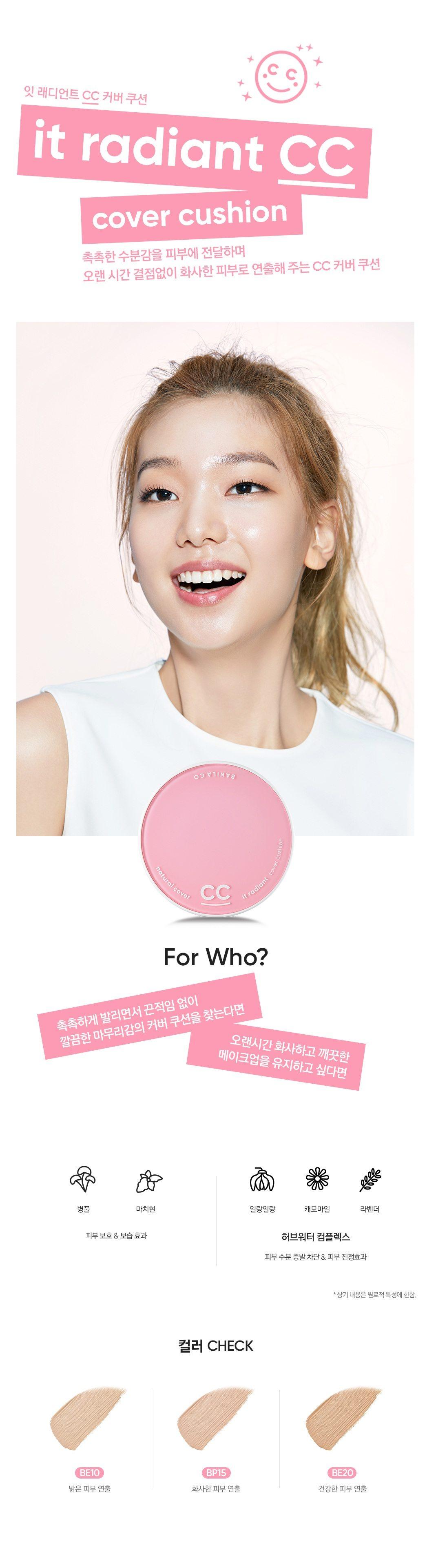 Banila Co It Radiant CC Cover Cushion With Refill korean cosmetic skincare product online shop malaysia macau singapore1