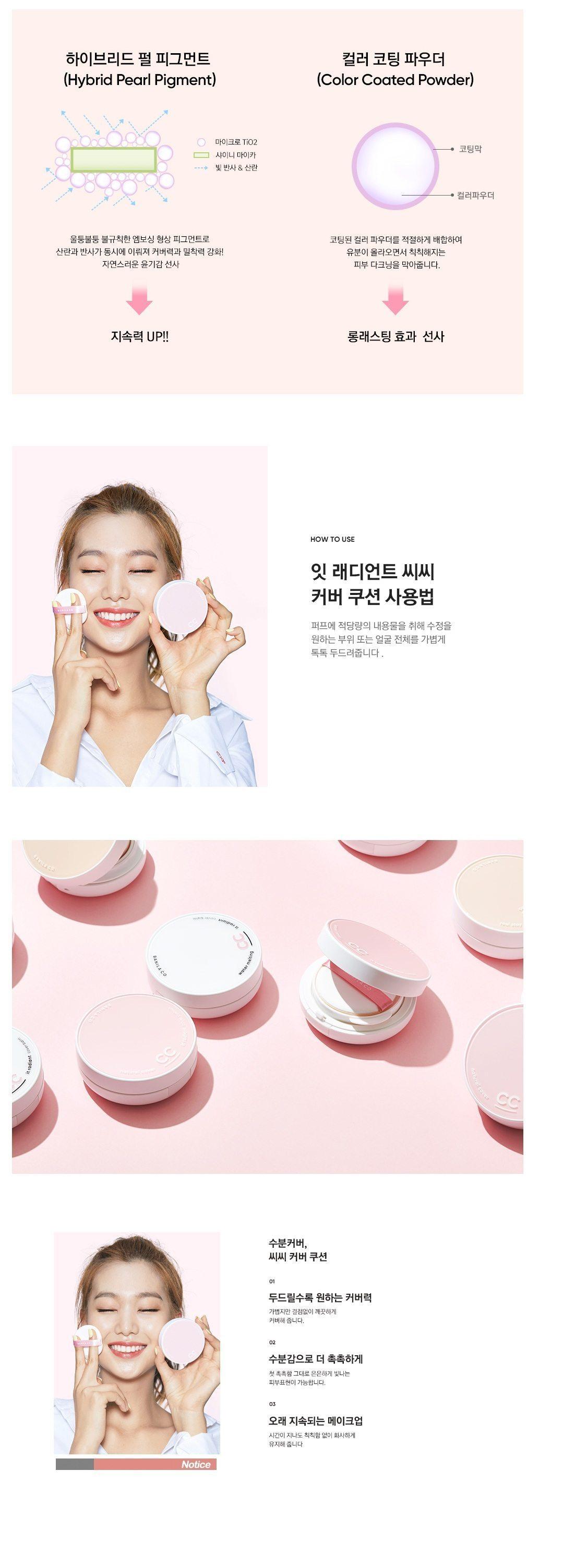 Banila Co It Radiant CC Cover Cushion With Refill korean cosmetic skincare product online shop malaysia macau singapore2