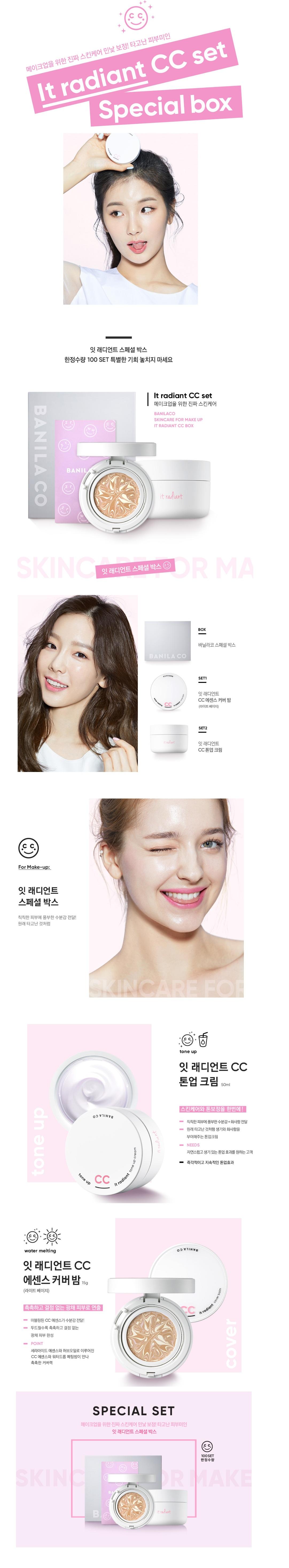 Banila Co It Radiant CC Set Special Set korean cosmetic skincare product online shop malaysia macau singapore1