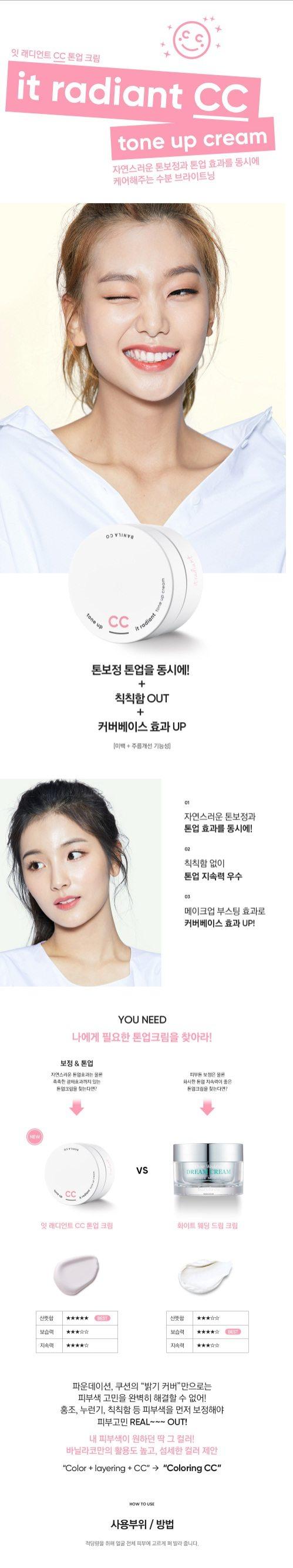 Banila Co It Radiant CC Tone Up Cream korean cosmetic skincare product online shop malaysia macau singapore1