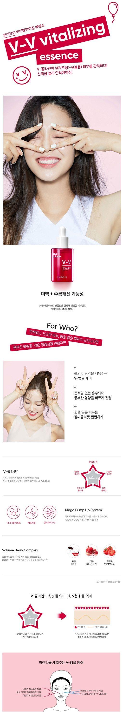 Banila Co VV Vitalizing Essence korean cosmetic skincare product online shop malaysia macau singapore1