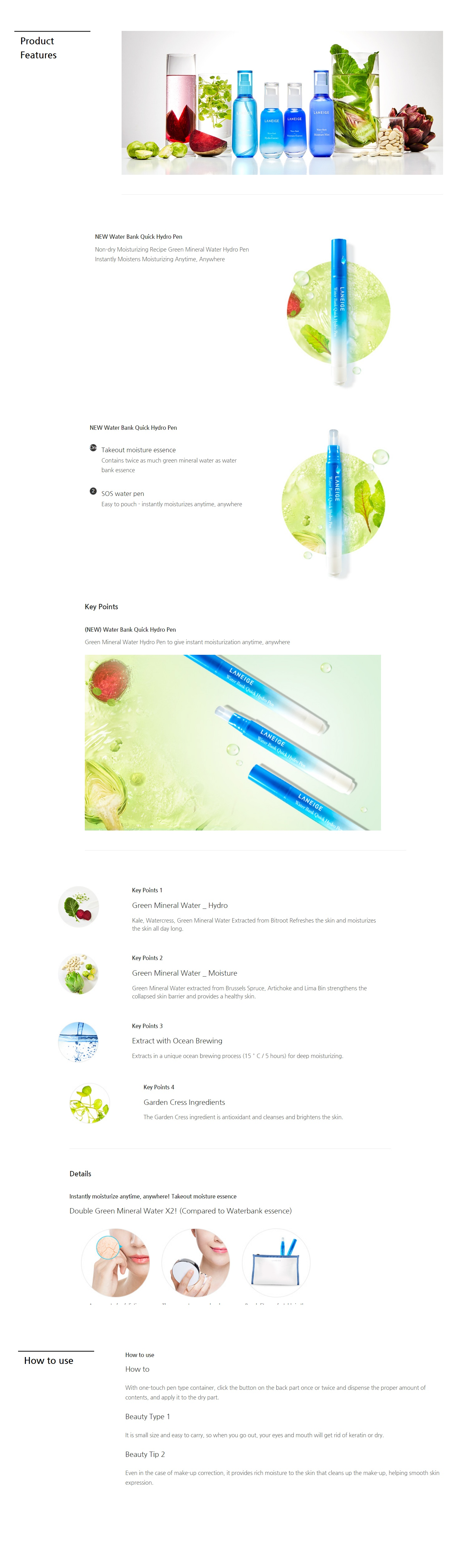 Laneige Water Bank Quick Hydro Pen korean cosmetic skincare product online shop malaysia china usa1