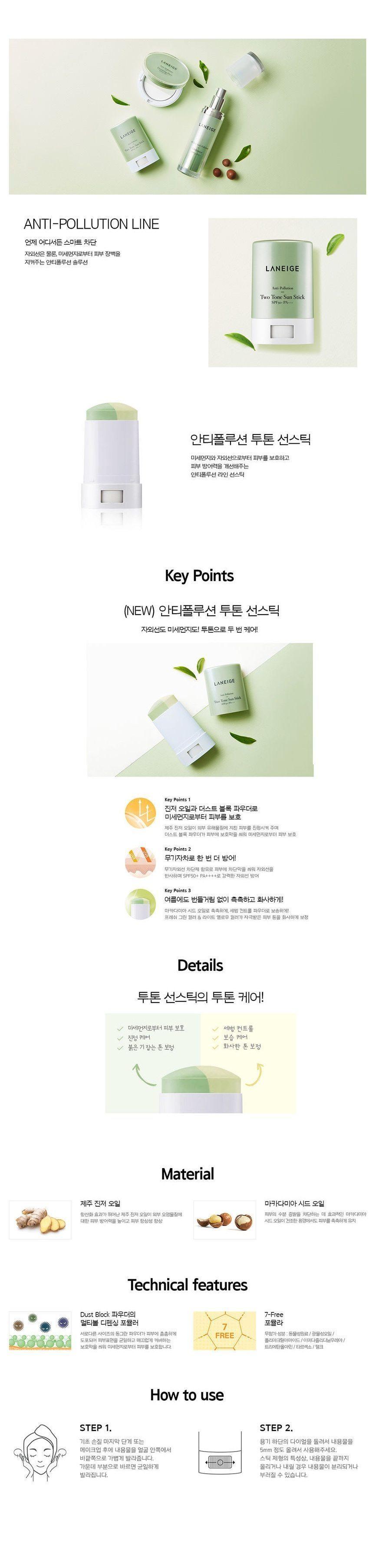 Leneige Anti-Pollution Two Tone Sun Stick korean cosmetic skincare product online shop malaysia china usa1