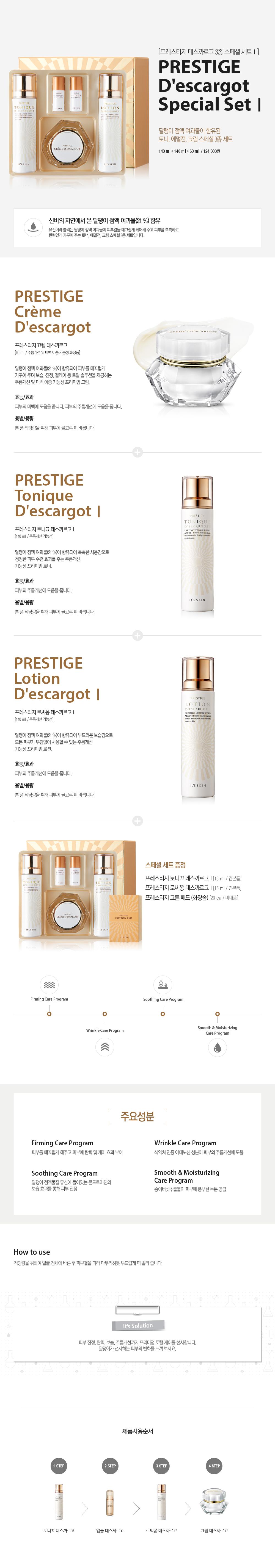 It's Skin Prestige D'escargot Special Set 1 malaysia singapore indonesia