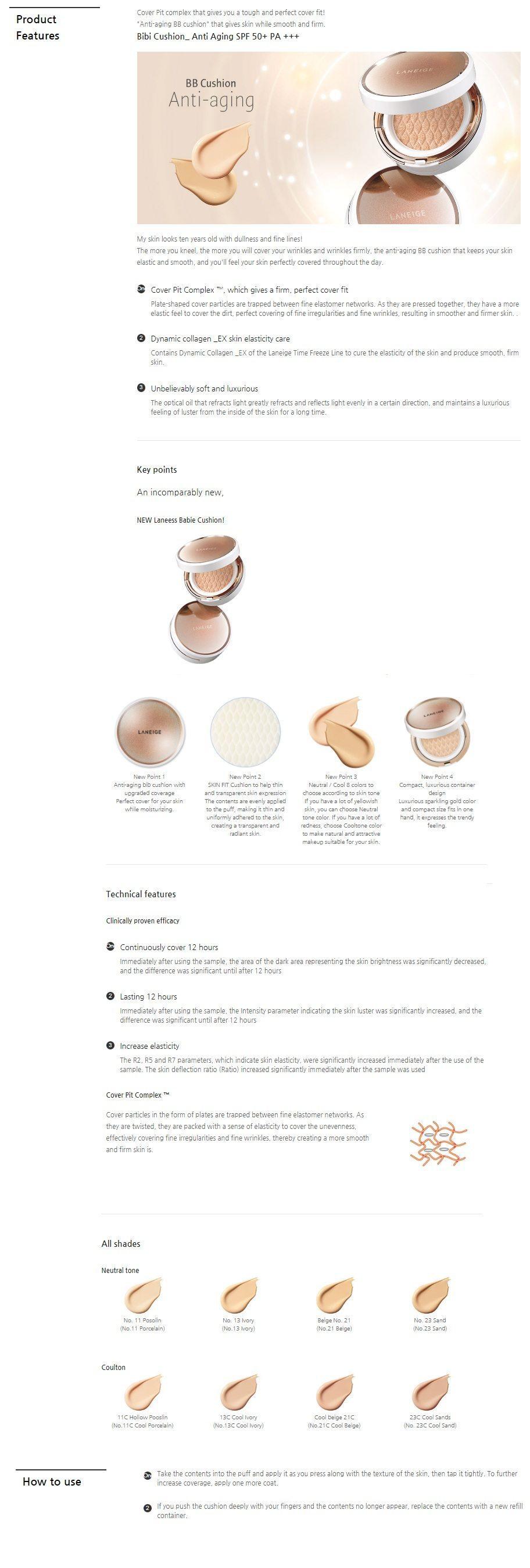 Laneige BB Cushion Anti Aging korean makeup product online shop malaysia macau china1