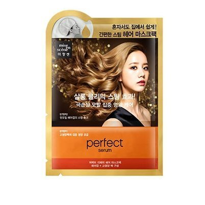 Mise En Scene Perfect Repair Mask pack korean cosmetic hair care product online shop malaysia china usa