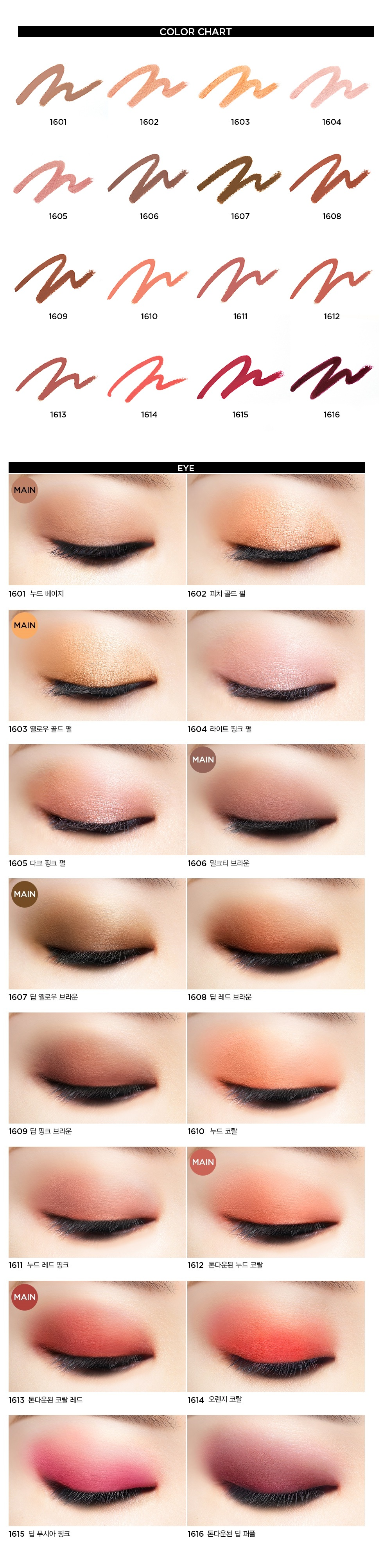 Moonshot The First Moon Drawing Airy Korean cosmeticmakeup product online shop malaysia italy china2