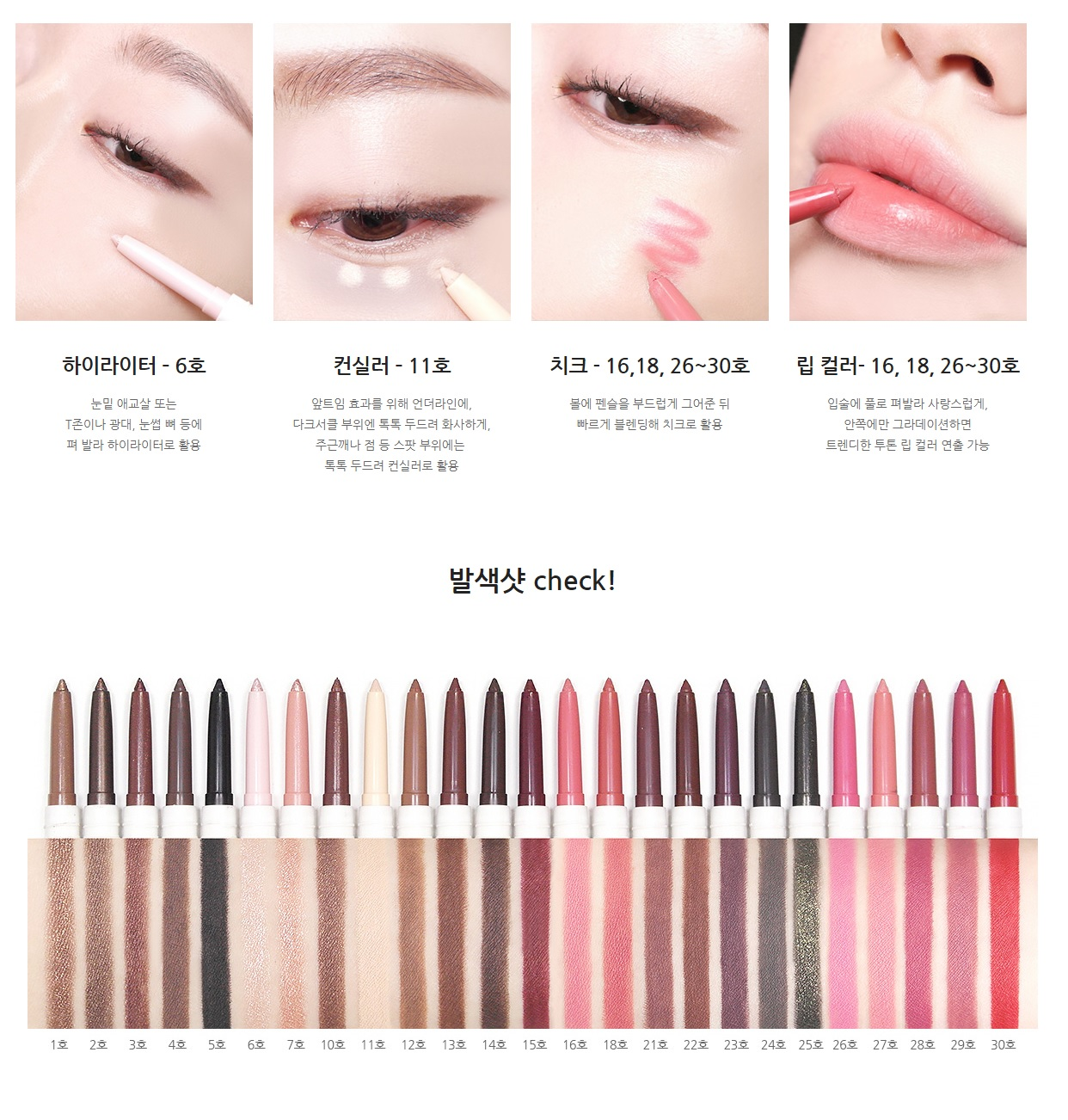 Innisfree Always New Auto Liner korean cosmetic makeup product online shop malaysia norway finland3