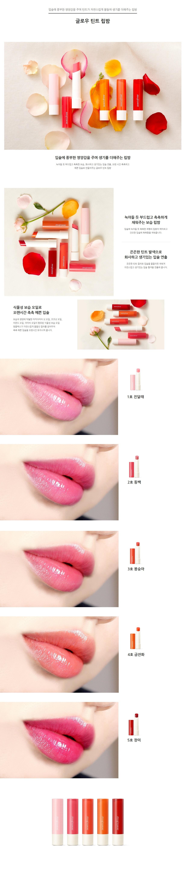 Innisfree Glow Tint Up Balm korean cosmetic makeup product online shop malaysia china india1