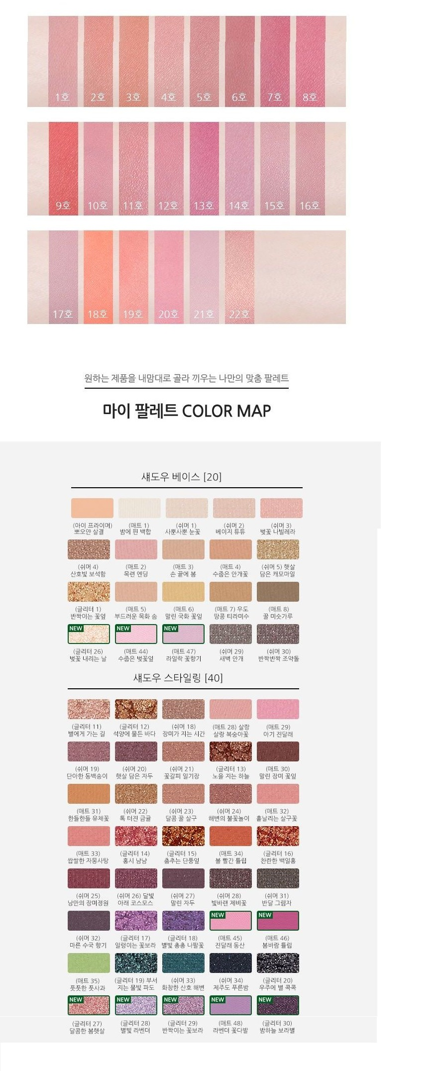 Innisfree My Palette My Blusher korean cosmetic makeup product online shop malaysia china india2