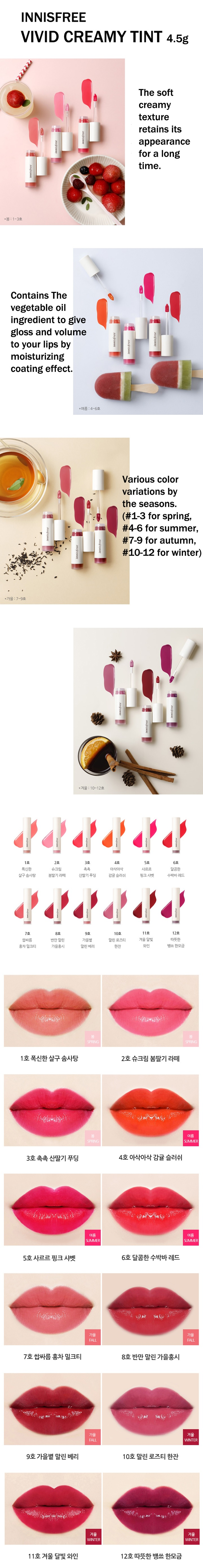 Innisfree Vivid Creamy Tint korean cosmetic makeup product online shop malaysia norway finland1