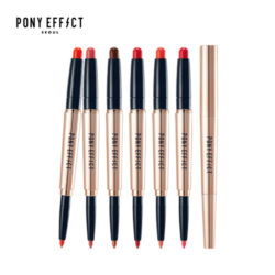 MEMEBOX Pony Effect Contour Lip Color 1.4g korean cosmetic skincare shop malaysia singapore indonesia