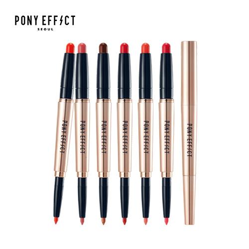 MEMEBOX Pony Effect Contour Lip Color 1.4g korean cosmetic skincare shop malaysia singapore indonesia