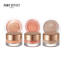 MEMEBOX Pony Effect Unlimited Cream Shadow 6g korean cosmetic skincare shop malaysia singapore indonesia