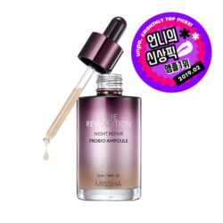 Missha Time Revolution Night Repair Borabit Ampoule malaysia Turkey Georgia Serbia