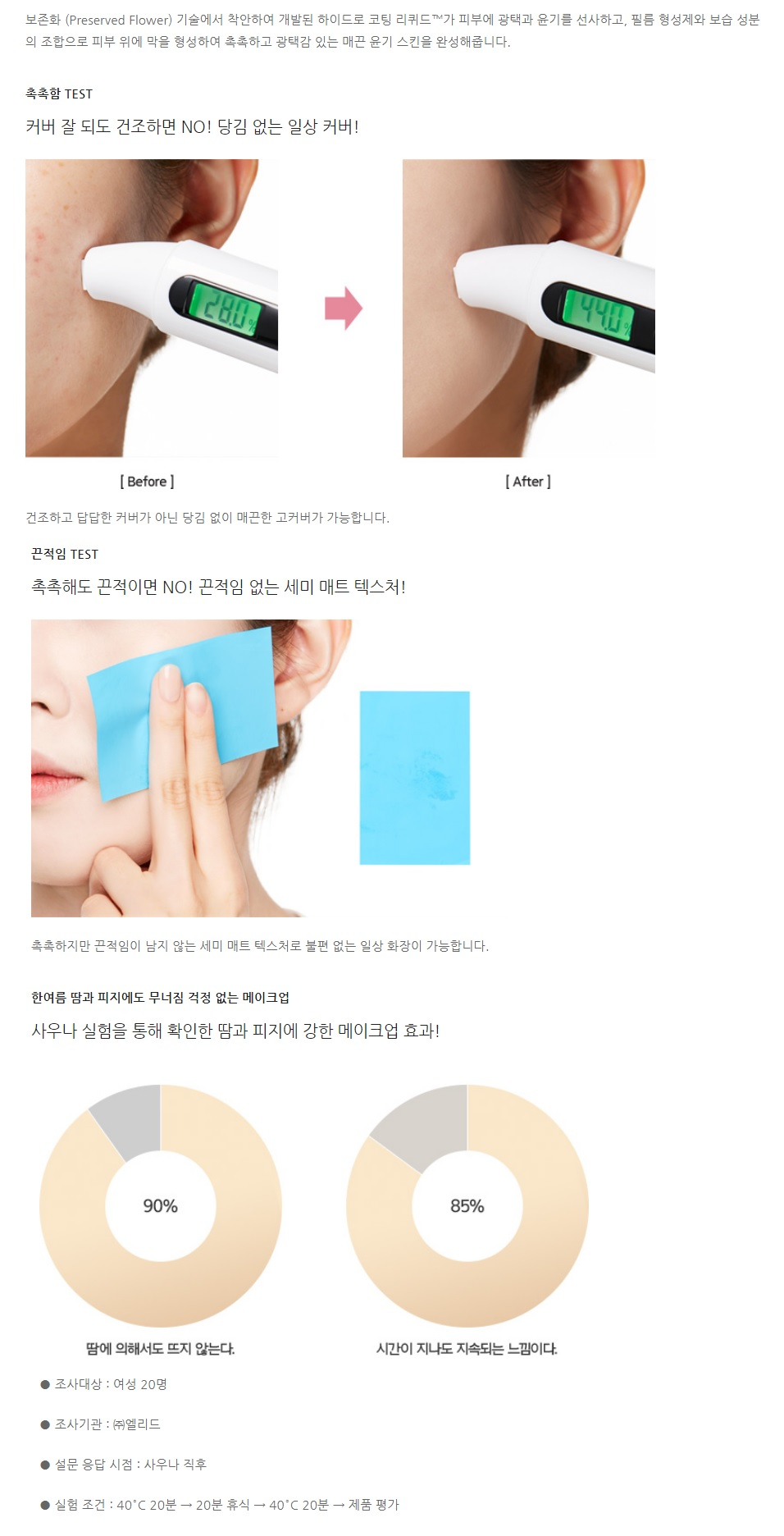 Mamonde High Cover Cushion Perfect Liquid korean cosmetic makeup product online shop malaysia mexico colombia3