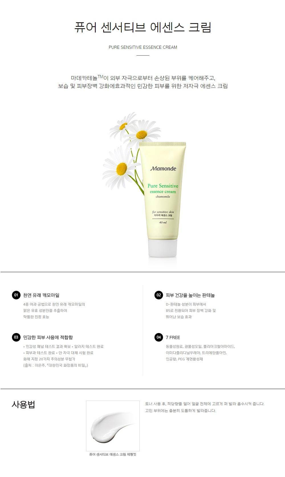 Korean cosmetics shop hong kong