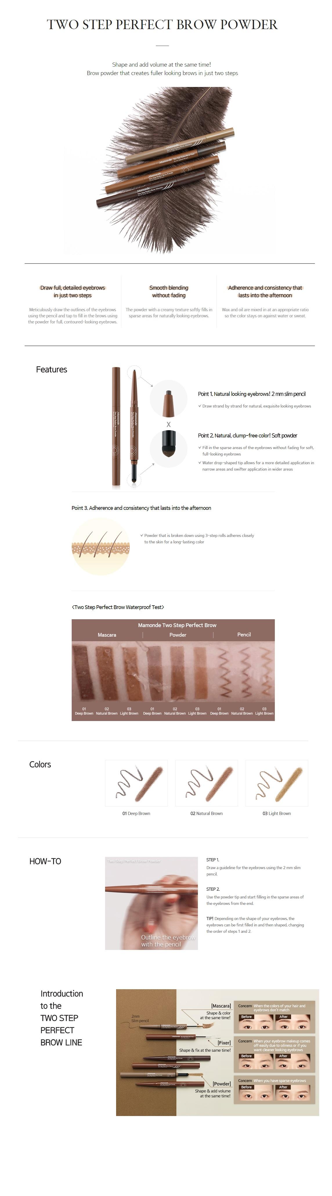 Mamonde Two Step Perfect Brow Powder korean makeup product online shop malaysia germany macau1