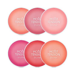 Missha Moist Tension Blusher 8g korean cosmetic skincare shop malaysia singapore indonesia