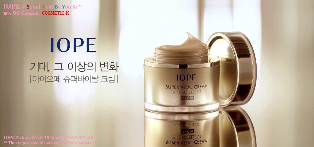 IOPE hot sale coupon 2018 KOREA cosmetic beauty malaysia canada england australia thailand
