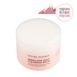Nature Republic Himalaya Salt Cleansing Balm 90ml [Red Salt] korean cosmetic skincare shop malaysia singapore indonesia