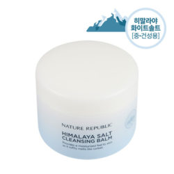 Nature Republic Himalaya Salt Cleansing Balm 90ml [White Salt] korean cosmetic skincare shop malaysia singapore indonesia