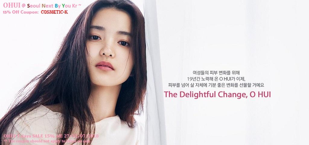 OHUI hot sale coupon 2018 KOREA cosmetic beauty malaysia canada england australia thailand