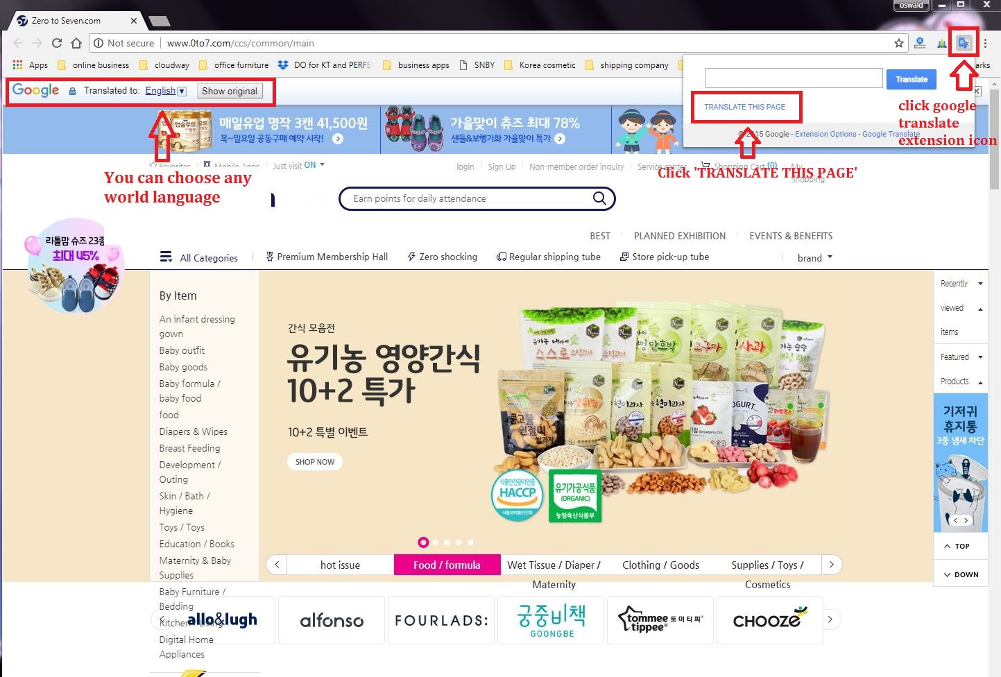 How do i translate Korea page to other language (7)
