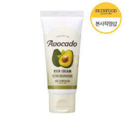 Skinfood Premium Avocado Rich Cream bangladesh macau Canada