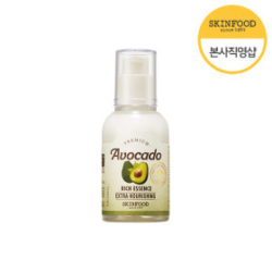 Skinfood Premium Avocado Rich Essence nepal bhutan india