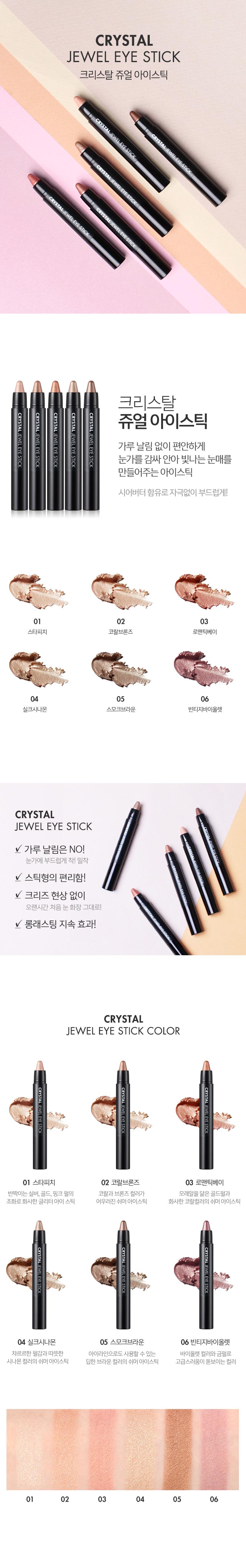 Tony Moly Crystal Jewel Eye Stick 1.7g malaysia singapore indonesia