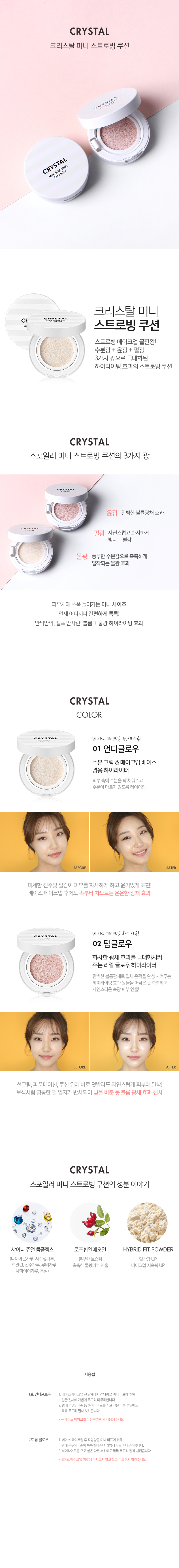 Tony Moly Crystal Mini Strobing Cushion 9g malaysia singapore indonesia