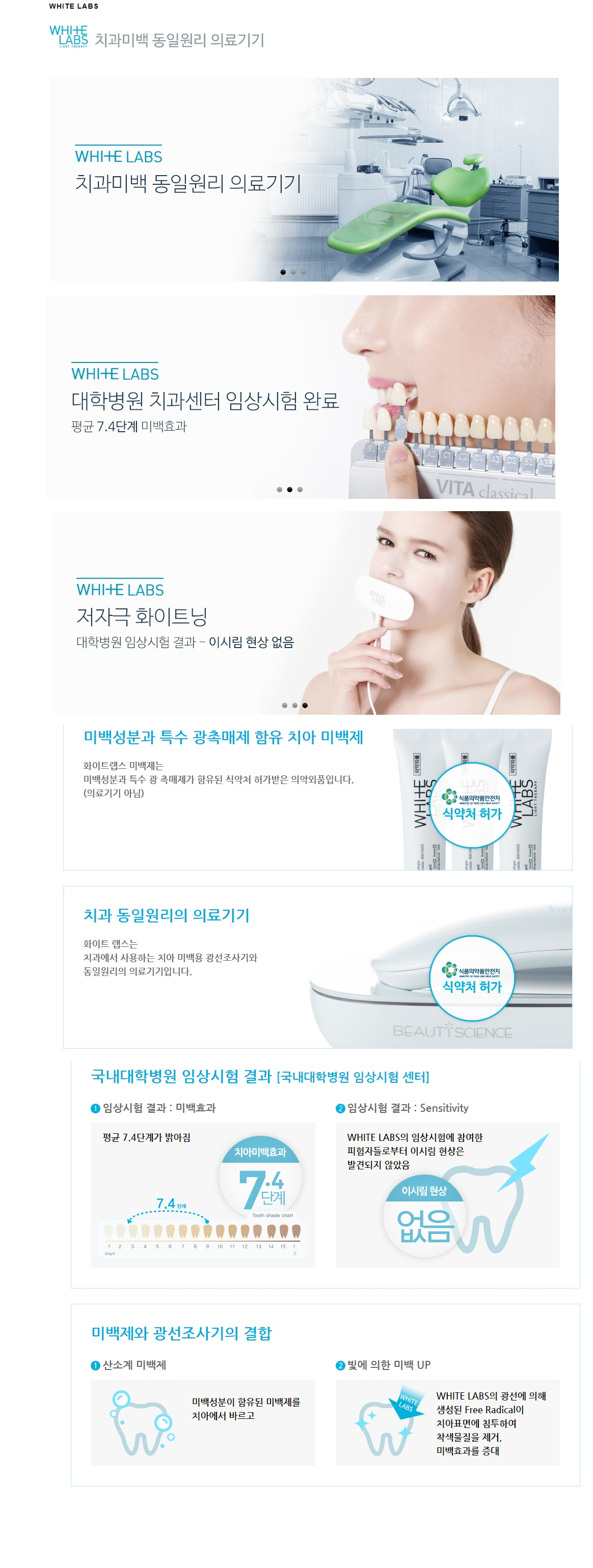 White Lab Teeth Whitening 300g korean Beauty Accessories product online shop malaysia China India