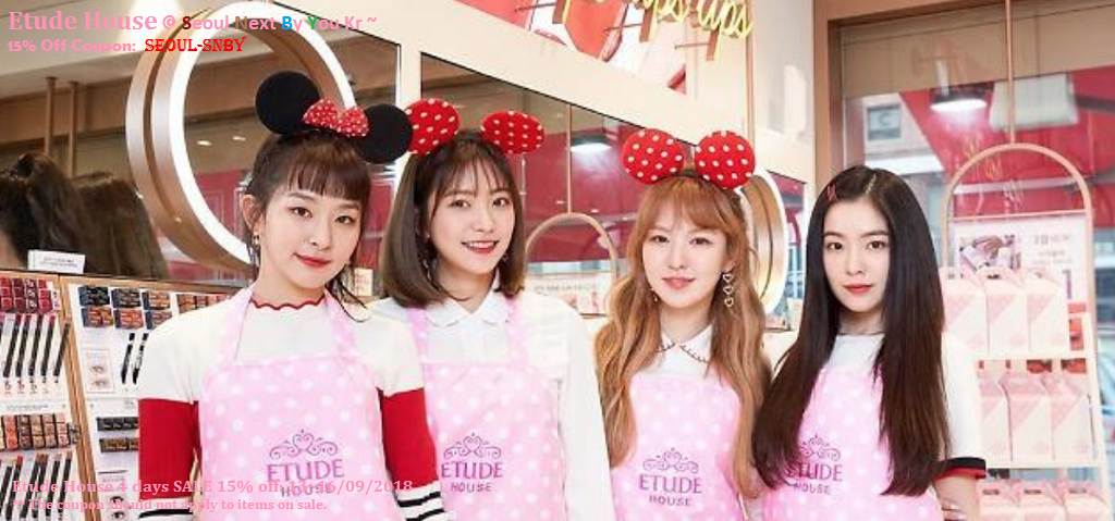 Etude House coupon promotion 2018 KOREA cosmetic beauty malaysia canada australia saudi arabia