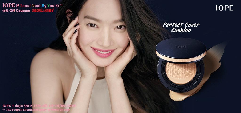 IOPE coupon promotion 2018 KOREA cosmetic beauty malaysia canada australia saudi arabia