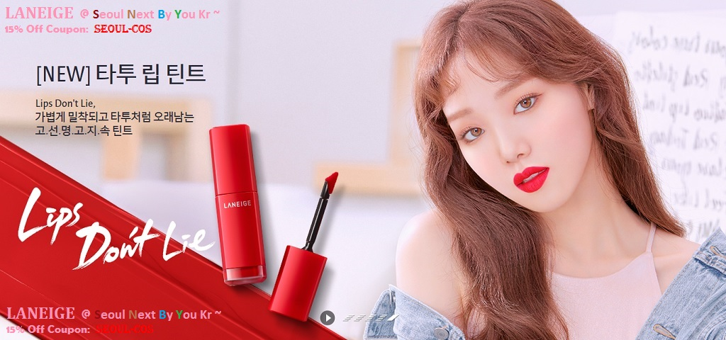 Laneige coupon promotion 2018 KOREA cosmetic beauty malaysia canada australia saudi arabia