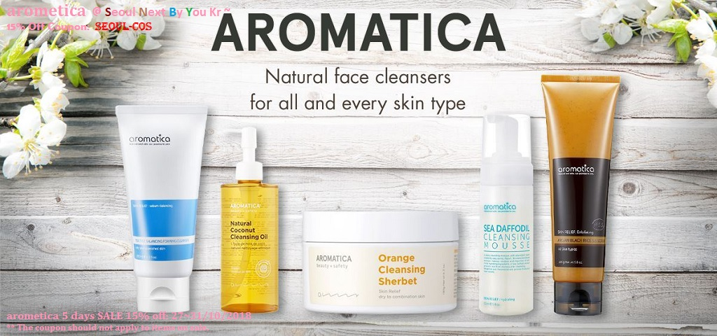 aromatica coupon promotion 2018 KOREA cosmetic beauty malaysia canada australia saudi arabia