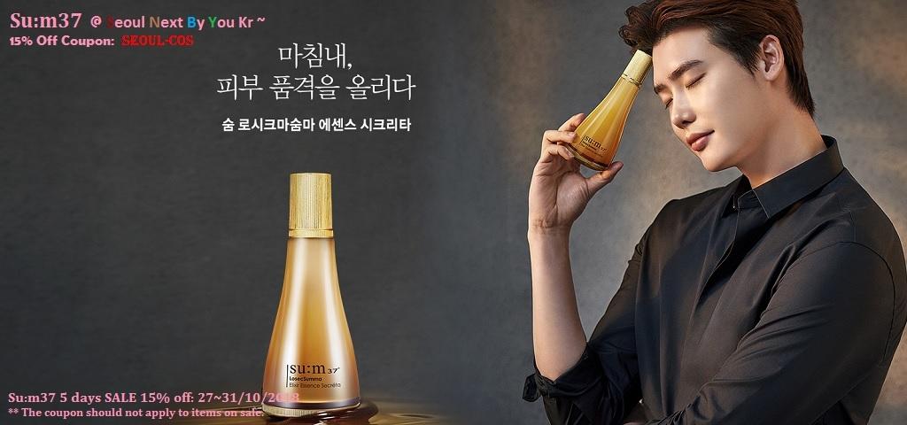 Korean Cosmetic Malaysia | Korean Beauty Malaysia | Korean Makeup