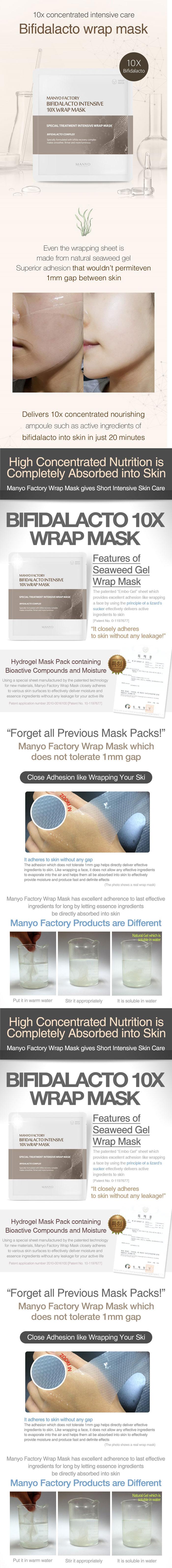 Manyo Factory Bifidalacto Intensive 10X Wrap Mask 30g malaysia singapore indonesia