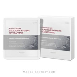 Manyo Factory Galactomy Intensive 10X Wrap Mask 35g x10 pcs korean cosmetic skincare shop malaysia singapore indonesia