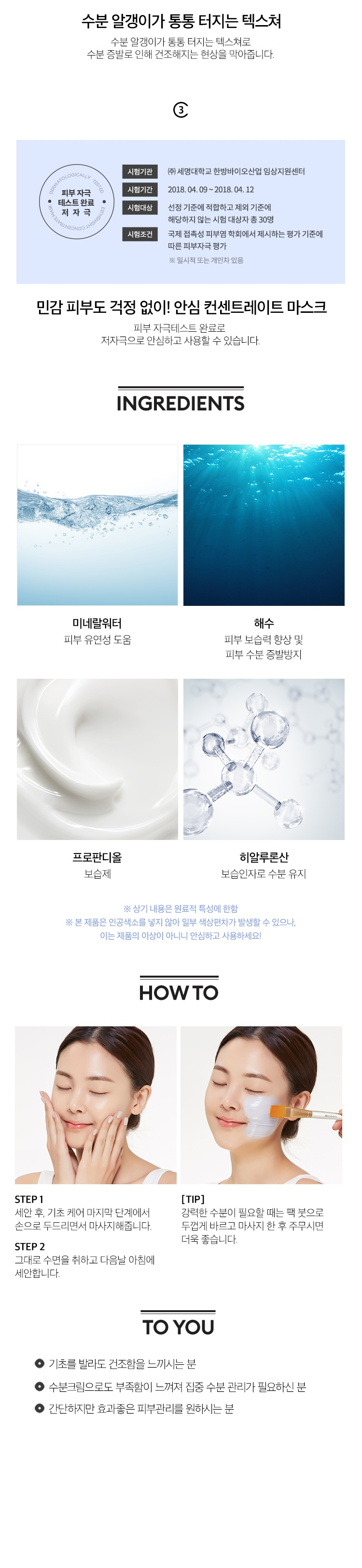 Missha Esthenight Hydra Concentrate Mask korean skincare product online shop malaysia china india2