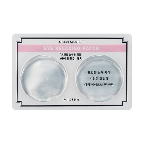Missha Speedy Solution Eye Relaxing Patch korean skincare product online shop malaysia china india
