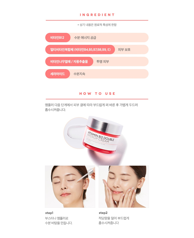 Missha Vitamin B12 Double Hydrop Cream korean skincare product online shop malaysia china india3