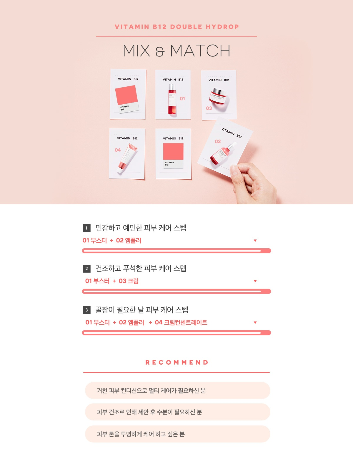 Missha Vitamin B12 Double Hydrop Cream korean skincare product online shop malaysia china india4