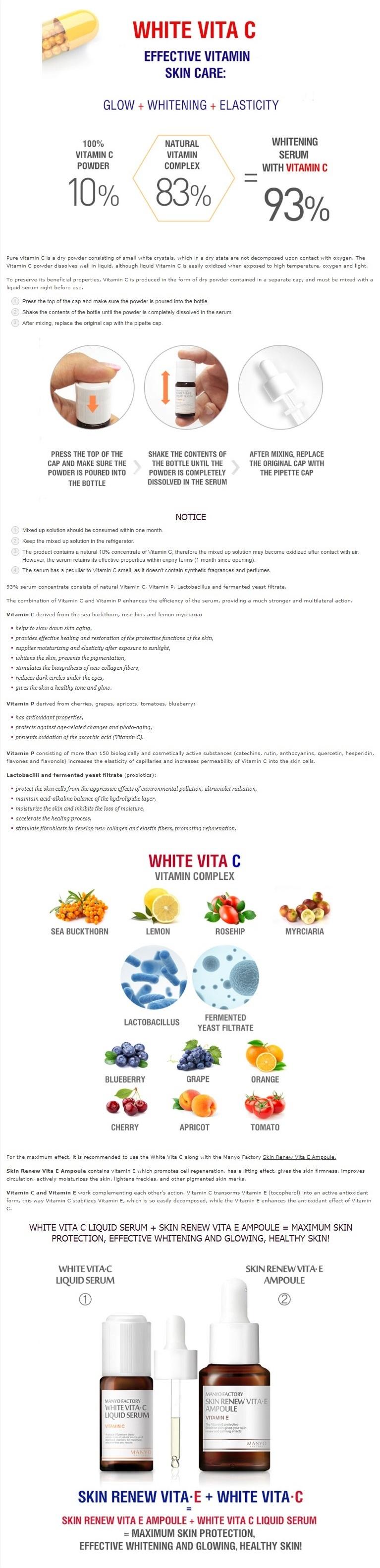 Manyo Factory White Vita C Liquid Serum 10ml malaysia singapore brunei