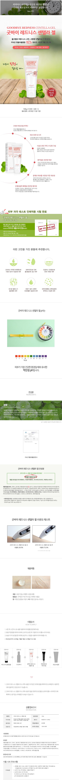 Benton Goodbye Redness Centella Gel korean cosmetic online shop malaysia chian india1