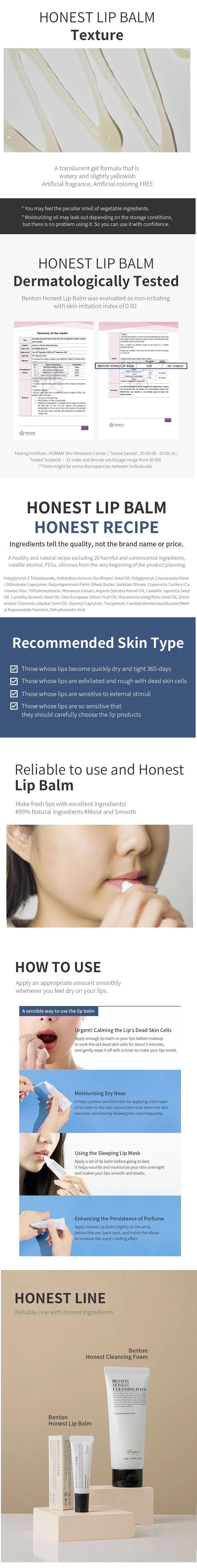 Benton Honest Lip Balm korean cosmetic skincare product online shop malaysia China Indonesia1