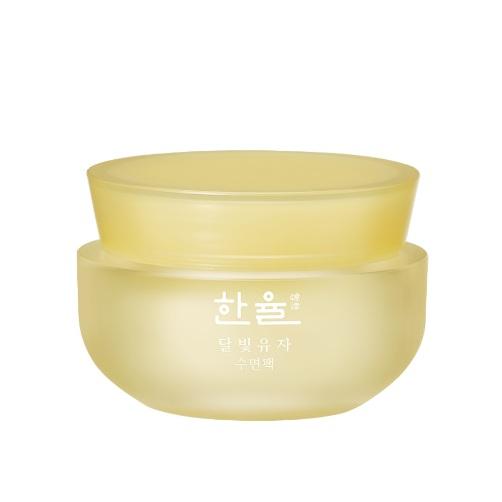HanYul Moonlight Citron Sleeping Mask korean cosmetic skincare product online shop malaysia mexico argentina